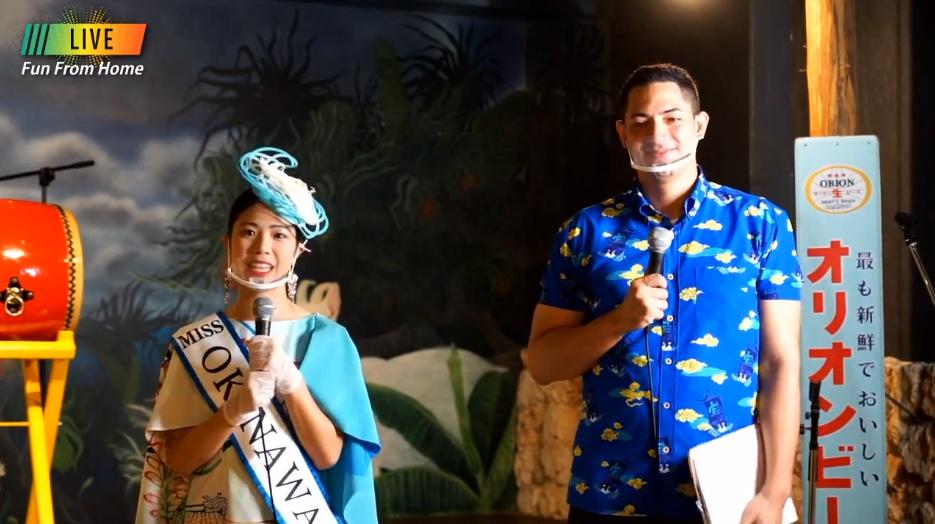 一般財団法人沖縄観光コンベンションビューロー